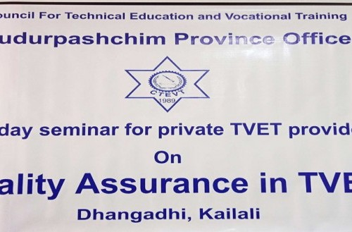 1515 COUNCIL FOR TECHNICAL EDUCATION VOCATIONAL TRAINING(CTEVT)