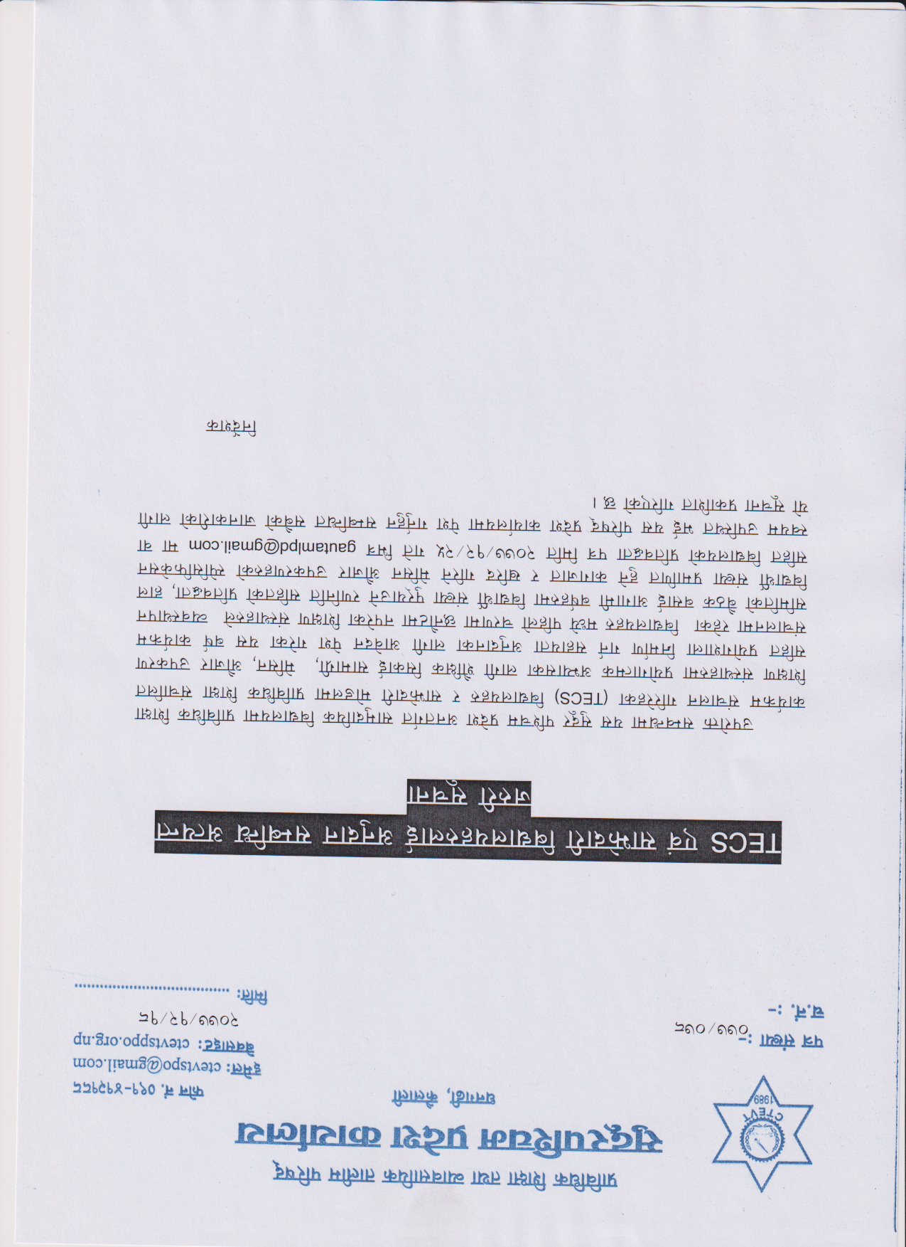 Notice COUNCIL FOR TECHNICAL EDUCATION VOCATIONAL TRAINING(CTEVT)